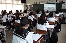 オンライン生徒総会